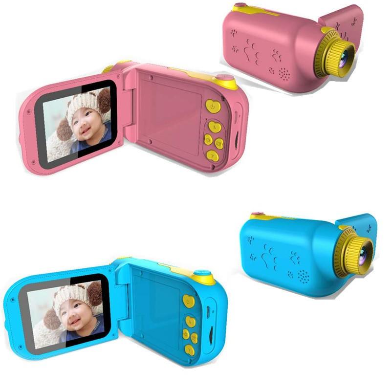 Photo & Video Camcorder