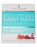 Brightening Rose Oil Mask