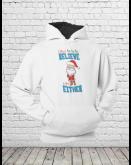 Christmas Santa Unisex Pullover Hoodie White